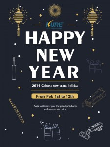 KURE will start the Chinese New Years holiday